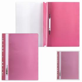 Папка-скоросшиватель с перфорацией А4, 140/180 мкм BRAUBERG, розовая