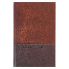 Ежедневник полудатированный на 4 года А5, 192 листа «Кожа бордовая», шёлковая, твёрдая обложка Ош