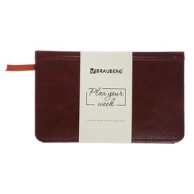 Ежедневник недатированный А6, 72 листа, BRAUBERG Imperial, под гладкую кожу, коричневый Ош