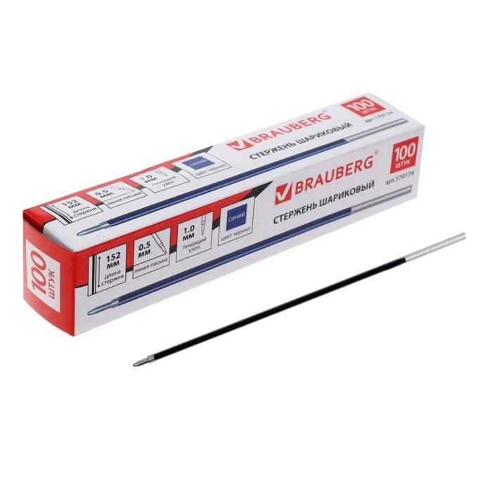 Стержень шариковый 1.0 мм, BRAUBERG Line, синий, 152 мм, евронаконечник