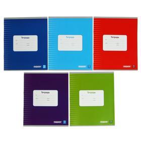 Тетрадь ПИФАГОР, 12 листов, линейка, офсет №2, обложка мелов. картон, блок 60 г/м2