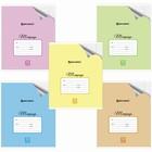 Тетрадь 12 листов в клетку, BRAUBERG ЭКО «Пастельная с уголком», микс