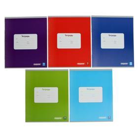 Тетрадь ПИФАГОР, 18 листов, клетка, офсет №2, обложка мелов картон, блок 60 г/м2