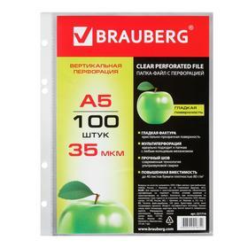 Папка-вкладыш А5 с перфорацией Brauberg «Яблоко», 35 мкм, 100 штук в упаковке, гладкие Ош