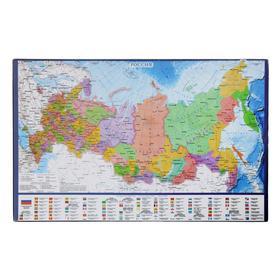 Покрытие настольное 38 × 59 см, Calligrata, «Карта России» Ош
