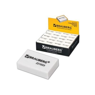 Ластик BRAUBERG, белый, в картонном дисплее, 26 х 17 х 7 мм - Фото 1