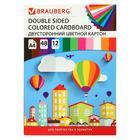 Картон цветной двухсторонний А4, 48 листoв, 12 цветов, плотность 180 г/м2, BRAUBERG Kids series, тонированный