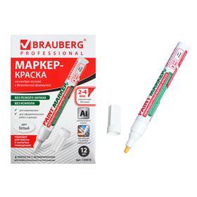 Маркер-краска (лаковый) 4.0 мм BRAUBERG, металлический корпус, белая нитро-основа Ош