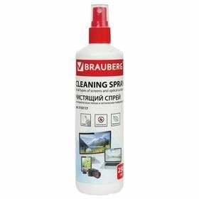 Спрей BRAUBERG для очистки мониторов и оптических поверхностей, 250 мл