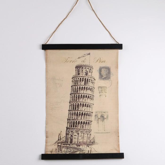Панно подвесное «Пизанская башня», прямоугольное, 44х63 см