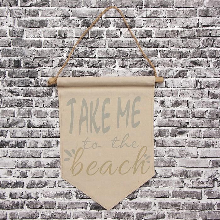 Панно подвесное Take me to the beach, 26х31 см