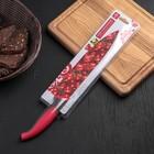 Нож кухонный с антиналипающим покрытием Доляна «Вишенки», лезвие 20 см - Фото 2
