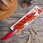 Нож кухонный с антиналипающим покрытием Доляна «Вишенки», лезвие 20 см - Фото 5