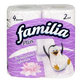 Туалетная бумага Familia Plus «Волшебный цветок», 2 слоя, 4 рулона