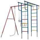 Детский спортивный комплекс уличный «Вертикаль» П