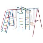 Детский спортивный комплекс уличный «Вертикаль» А1+П макси