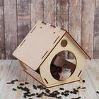 Кормушка для птиц «Бочка», 20 × 19 × 17 см, Greengo - Фото 4