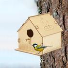 Кормушка для птиц «Гнездо с птичками», 19.5 × 22 × 22 см, Greengo - Фото 1