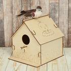 Кормушка для птиц «Гнездо с птичками», 19.5 × 22 × 22 см, Greengo - Фото 5