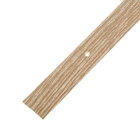 Порог одноуровневый, дуб беленный, 30*900 мм Ош