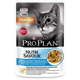 Влажный корм Pro Plan для кошек с чувствительным пищеварением, треска в соусе, пауч, 85 г