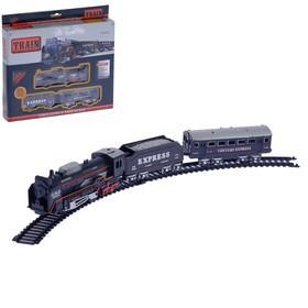 Железная дорога «Экспресс рейс», работает от батареек