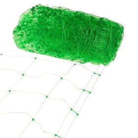 Сетка садовая, 2 × 10 м, ячейка 15 × 17 см, зелёная Ош