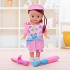 Кукла классическая «Маленькая Леди», в платье с аксессуарами