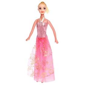 Кукла модель «Наташа» в длинном платье, МИКС Ош