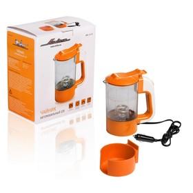 Чайник автомобильный 12В прозрачный/оранжевый пластик автоматическое отключение Ош