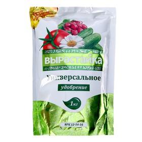 """Удобрение комплексное """"Вырастайка"""" универсальное, 1 кг"""