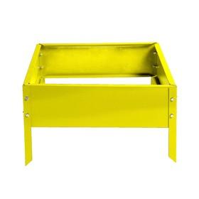 Клумба, 50 × 50 × 15 см, жёлтая, Greengo Ош