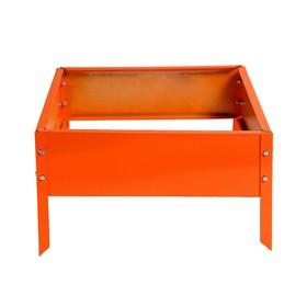 Клумба, 50 × 50 × 15 см, оранжевая, Greengo Ош