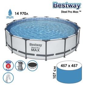 Бассейн каркасный Steel Pro MAX, 457 х 107 см, фильтр-насос, лестница, тент, 56488 Bestway