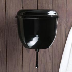 Умывальник с покрытием 2,5 л, цвет чёрный Ош