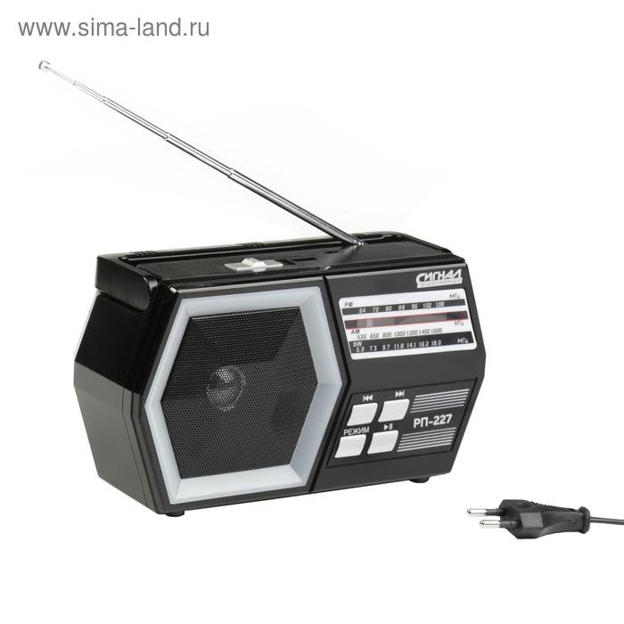"""Радиоприемник """"Сигнал"""" РП-227, FM 64-108МГц, акб 1200mA/h, USB, microSD, AUX"""