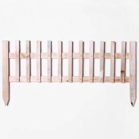 Ограждение декоративное, 44 × 88 см, 1 секция, дерево, «№ 7» Ош