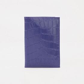 Визитница вертикальная, 18 листов, крокодил, цвет фиолетовый
