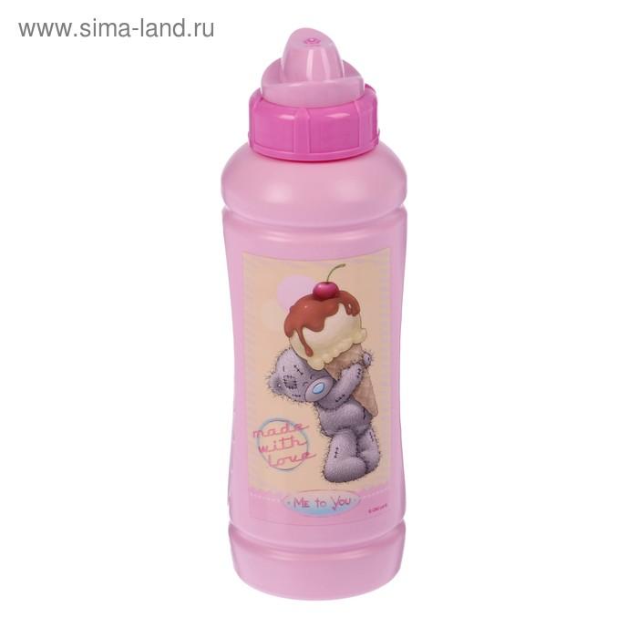 Бутылка для воды 450 мл Me to you