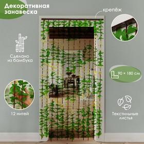 Занавеска декоративная 90×180 см 'Листики', 12 нитей, цвет зелёный Ош