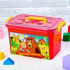 Ящик для игрушек «Волшебный сундучок» с крышкой и ручками, 6,5 л