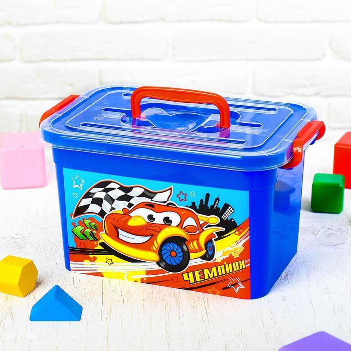 Ящик для игрушек Чемпион, с крышкой и ручками, 65 л