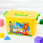 Ящик для игрушек «Давай играть» с крышкой и ручками, 6,5 л