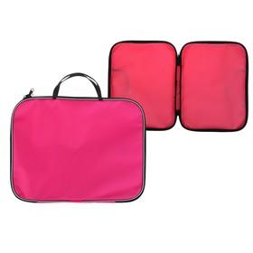 Папка с ручками текстиль А4 20 мм, 350*270 мм, офис, нейлон 600D, двуцветный кант, розовая Ош