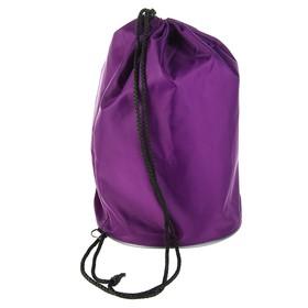 Мешок для обуви и мячей «Стандарт», круглое дно, 360х220 мм, фиолетовый Ош