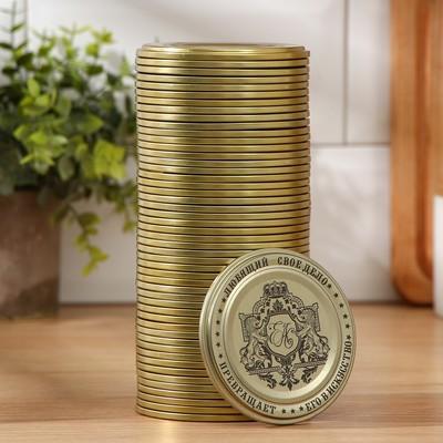 Крышка для консервирования Доляна «Любимое дело», СКО-82 мм, литография, лакированная, упаковка 50 шт, цвет золотой - Фото 1