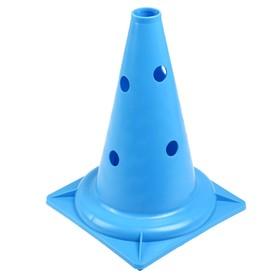 Конус с отверстиями, голубой Ош