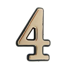 Цифра дверная '4', пластиковая, цвет золото Ош