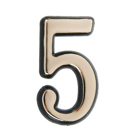 Цифра дверная '5', пластиковая, цвет золото Ош