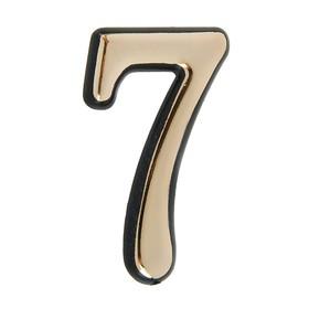 Цифра дверная '7', пластиковая, цвет золото Ош